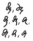 Abbreviation 14567